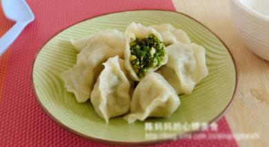 茴香苗饺子_很多孩子喜欢茴香苗特有的芳香和气味,最常见的就是用来包饺子