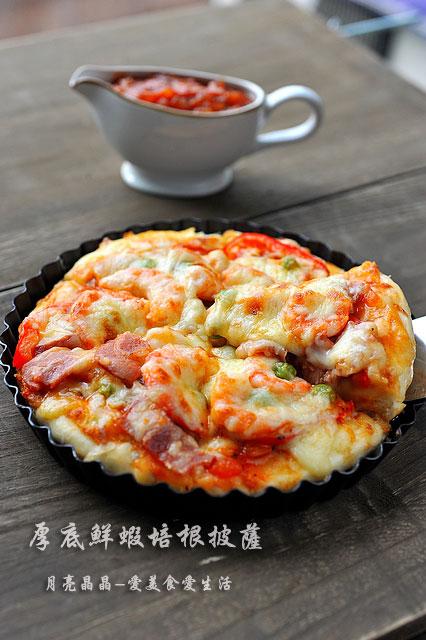 鲜虾培根披萨的做法_鲜虾培根披萨的家常做法
