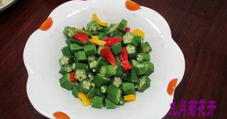 家常养生好菜素炒秋葵