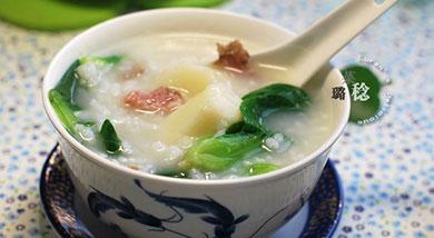 咸肉山药青菜粥