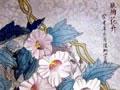 《版纳花卉》