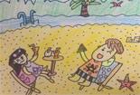快乐的海滩