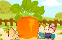【歌舞】拔萝卜