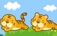 【歌舞】两只老虎