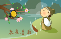 【唐诗】春夜喜雨
