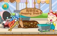 【宝箱】鼹鼠超市